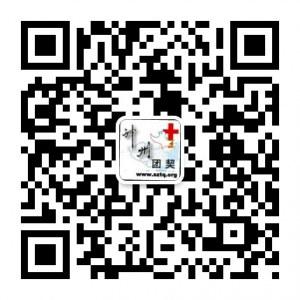 神州团契微信公众号